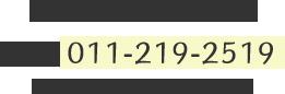 夜空のジンギスカン 本店 電話:011-219-1529 受付時間 17:00~01:00まで